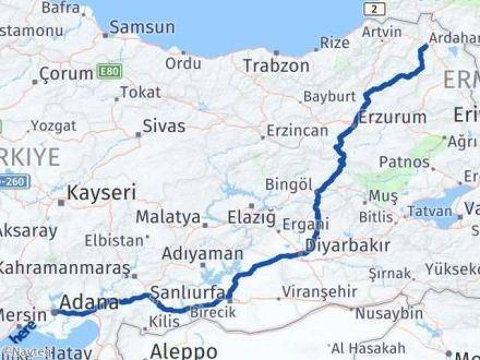 Adana Ardahan Arası Kaç Km - Kaç Saat? Arası Kaç Km Saat? Nerede Yol Haritası Yakıt, Rota ve Mesafe Hesaplama